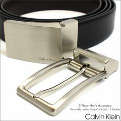 【15日P5倍&SALE】カルバンクライン ベルトセット リバーシブル ベルト Calvin Klein メンズ 男性 プレゼント 本革 レザー ブラック ブ
