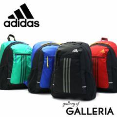 【セール】アディダス リュックサック adidas リュック デイパック バックパック 14L 47666