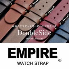 時計 腕時計 ベルト バンド 18mm 20mm 22mm 革 本革 イタリアンレザー イージークリック