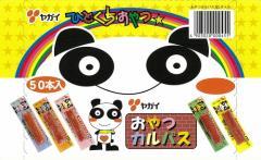 【特売】 おやつカルパス 50本 ヤガイ