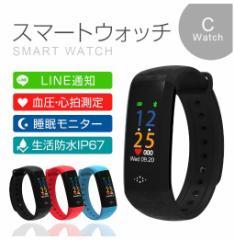 スマートウォッチ iPhone対応 血圧 心拍数測定 防水 日本語対応 Line対応 通話可能 Android カラーディスプレイ