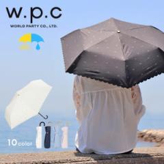 w.p.c 日傘 折りたたみ wpc UVカット 晴雨兼用 レース 遮光 遮熱 紫外線カット 軽量 50cm 紫外線対策 日焼け防止 かわいい