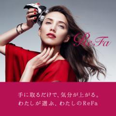 【メーカー公式】リファグレイス ヘッドスパ 頭皮ケア 美容家電 美容機器 正規品  体感 エステ 効果
