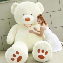 ぬいぐるみ 特大 くま/テディベア 可愛い熊 動物 大きい くまぬいぐるみ/熊縫い包み/クマ抱き枕ふわふわぬいぐるみ 130cm