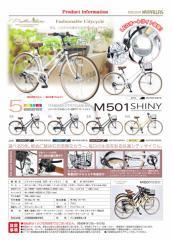 \48,600の品【新商品】シティサイクル26・6SP・オートライトM-501SHINY