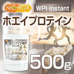 ホエイプロテインWPI 【instant】 500g 【メール便選択で送料無料】 Whey Protein Isolate [03] NICHIGA ニチガ