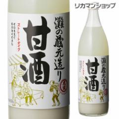 大関 灘の蔵元造り 甘酒 950g [あまざけ][飲む点滴][長S]