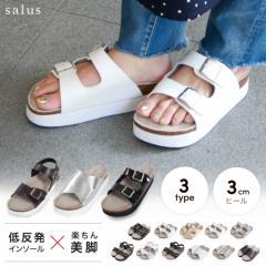 選べる3タイプ美脚コンフォートサンダル【salus139899】