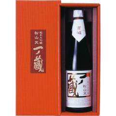 お歳暮 ギフト 日本酒 一ノ蔵 いちのくら 純米大吟醸 松山天 しょうざんてん 720ml 宮城県 一ノ蔵