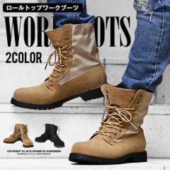 ブーツ メンズ ワークブーツ マウンテンブーツ 靴 オシャレ フェイク スウェード スエード trend_d