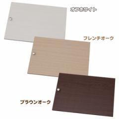 カラーボックス 扉 パーツ [CXD-38W 縦置き用 木製ドア] アイリスオーヤマ