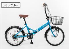 【BL206】自転車 折り畳み自転車 20インチ シマノ製6段ギア付自転車 折りたたみ自転車
