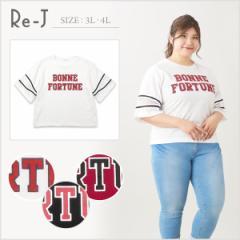 【ネット限定SALE】【ネット限定販売品】[3L.4L]Tシャツ メッシュ ロゴ 大きいサイズ レディース Re-J(リジェイ)