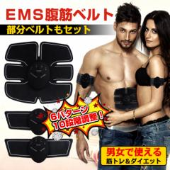 EMS 腹筋 ベルト マシン 筋トレ シェイプアップ ダイエット 電気 6パターン 10段階 調整 PU素材 リモコン 腕筋 多機能   de059