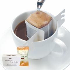 オーガニックルイボスティー&本格プレミアムドリップコーヒーセット ルイボスティー 有機 コーヒー ドリップコーヒー ティーライフ
