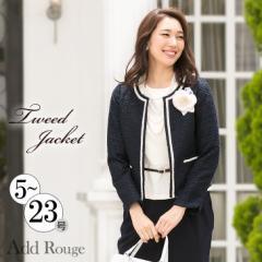 入学式 スーツ ママ 卒業式 セット 小さい 大きい サイズ レディース フォーマル ノーカラー ジャケット ta1606