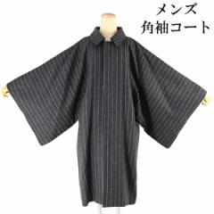 角袖コート -16- メンズ和装コート ダークグレー M/L-size