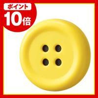 【500円クーポン】 【ポイント10倍】【送料無料】 ペチャット Pechat ぬいぐるみにつける ボタン型スピーカー
