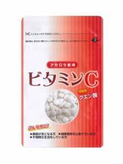 【送料無料】ビタミンC+クエン酸 アセロラ風味 (90粒×1袋)