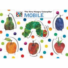 はらぺこあおむし モビール 【Chronicle Books EC The Very Hungry Caterpillar Mobile】