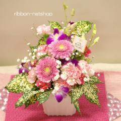 【送料無料】【母の日】【生花アレンジ】母の日に贈る♪ 季節のお花のフラワーアレンジメント FL-MD-200
