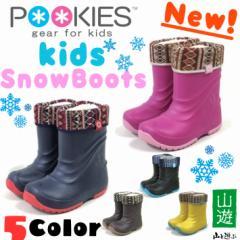 プーキーズ(POOKIES)スノーブーツ レインブーツ PK-EB510N キッズシューズ ネイティブカラー ジュニア キッズ 長靴