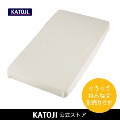 ベビー寝具オプション|フットシーツ ミニぐうぐうねんね用(ベッド内寸/60×90cm)※マットは含まれておりません。 カトージ