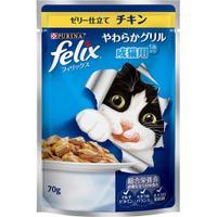 【ネスレピュリナ】フィリックスパウチ やわらかグリル 成猫用 ゼリー仕立て チキン 70g