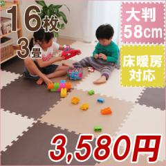 ジョイントマット 大判 16枚セット3畳分(tm) カーペット ラグ ラグマット プレイマット サイズ560×60cm