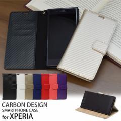 f6e96ce85e Xperia スマートフォン スマホ ケース カバー カーボンレザーデザイン 手帳型 SONY エクスペリア ストラップホール付 【
