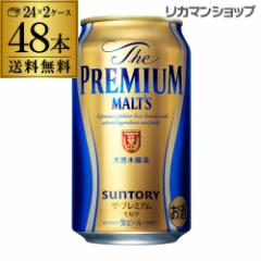 【350ml】サントリー ザ・プレミアムモルツ 350ml×48缶 2ケース(24本入) 送料無料 プレモル ビール 長S