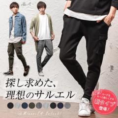 【送料無料】サルエルパンツ メンズ ジョガーパンツ スウェットパンツ 黒 ブラック カーキ 韓国 ファッション hit_d