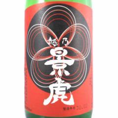 お中元 ギフト 梅酒 越乃景虎 こしのかげとら 梅酒 720ml 新潟県 諸橋酒造 リキュール
