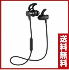 Bluetooth イヤホン ブルートゥース ワイヤレス ヘッドフォン マイク付き マグネット付  (ブラック)