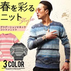 【SALE】 ニット メンズ グラデーション ニットセーター オルテガ 長袖ニット セーター ジャガード trend_d