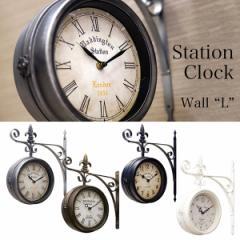 レトロなステーション・クロック・ボースサイド【壁掛時計/両面時計】
