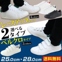 送料無料 即納 あす着 スニーカー ローカット メンズ 靴 VANSTREET VS-1426/1427 tok
