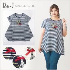 【ネット限定SALE】【ネット限定販売品】[LL.3L.4L]Tシャツ チュニック Aライン 花柄 大きいサイズ レディース Re-J(リジェイ)