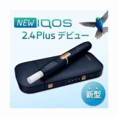 IQOS アイコス 新型 IQOS 2.4 Plus 本体キット(ネイビー)  国内正規品 新品 未開封