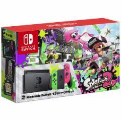 【即納可能】【新品】Nintendo Switch スプラトゥーン2セット(17年旧型番)★本商品を含むご注文は送料2700円です★スイッチ本体