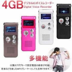 送料無料 固定電話用録音 多機能 ICレコーダー ボイスレコーダー 小型 長時間録音 マイク スピーカー付内蔵 内部ストレージ 4GB