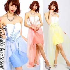 【高級】胸元にビジューが輝く☆透け感が美しいチュールレースの中ミニxテイルデザインドレス【キャバ/ロングドレス】