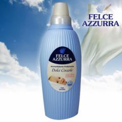 フェルチェアズーラ スイートカドル 柔軟剤 センシティブスキン ソフナー 2L 低刺激性 敏感肌 ( 弱酸性 FELCE AZZURRA パウダー
