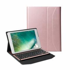 New iPad 9.7  iPad Air Air2 iPad Pro 9.7 用 英語 キーボードケース Bluetooth3.0搭載 ワイヤレス ブルートゥースキーボード カバー