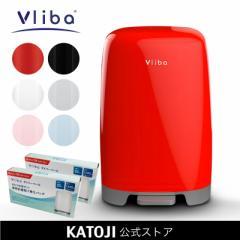 おむつ処理ポット Vliba(ヴリバ)ダイパーペール【選べる6色】+抗菌取り替えバッグ2個 カトージ