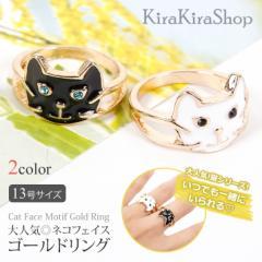 【300均一×送料無料】ネコフェイスゴールドリング 13号サイズ レディース 小物 猫 ねこ cat //3//aat0056