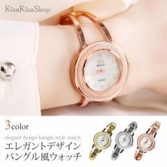 b810f9db8f 腕時計《全3色 バングル風 エレガントデザインウォッチ》 レディース 雑貨 小物 アクセサリー /