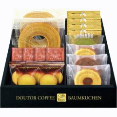 ドトールコーヒー&バウムクーヘンセットコーヒー 焼き菓子詰め合わせ/HRDB-30 ギフト対応 贈り物 内祝 お祝い プレゼント