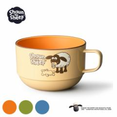 スープカップ 380ml ひつじのショーン 皿 食器 プラスチック 日本製 キャラクター ( 食洗機対応 電子レンジ対応 汁椀 スープボウル 持ち