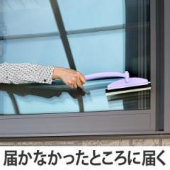 窓掃除 伸縮 回転ガラスクリーナー 水切り スポンジ ( 掃除用品 窓ガラス ワイパー 伸縮式 窓掃除 窓清掃 窓用 窓ガラス掃除 2way お掃
